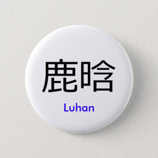 Bóton Redondo 5.08cm Botão conhecido chinês de EXO Luhan