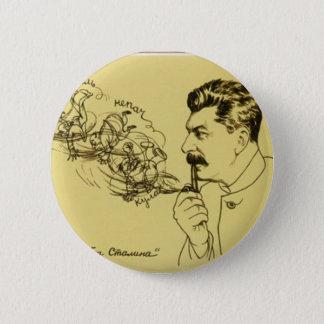 Bóton Redondo 5.08cm Botão da tubulação de Stalin
