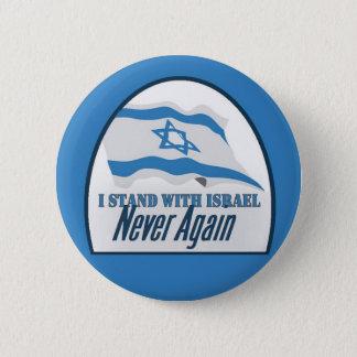Bóton Redondo 5.08cm Botão de ISRAEL