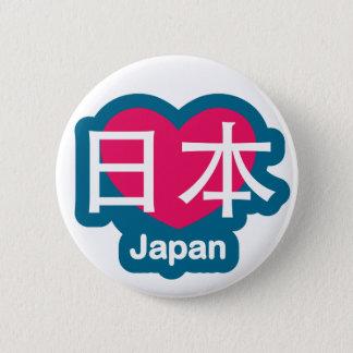Bóton Redondo 5.08cm Botão de Japão do amor