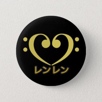 Bóton Redondo 5.08cm Botão de Lencest
