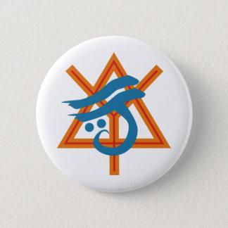 Bóton Redondo 5.08cm Botão do logotipo dos trajetos & das portas de