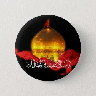 Bóton Redondo 5.08cm Botão do santuário de Hussein da imã