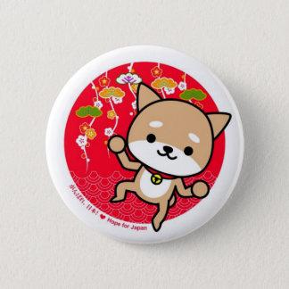 Bóton Redondo 5.08cm Botão - filhote de cachorro - vermelho japonês