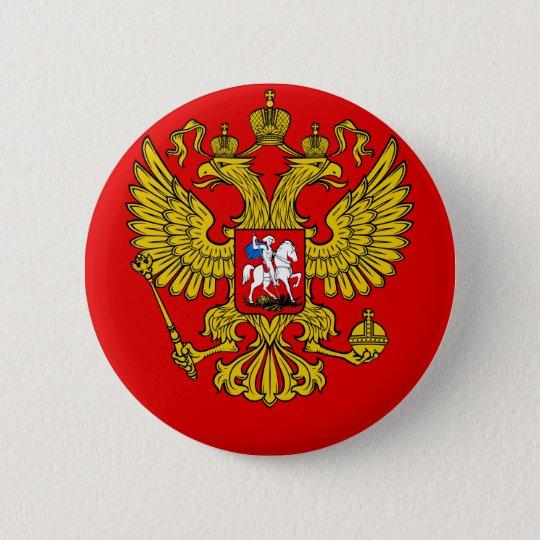 Bóton Redondo 5.08cm Brasão de Rússia