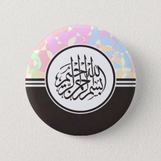Bóton Redondo 5.08cm Caligrafia azul roxa islâmica do árabe de