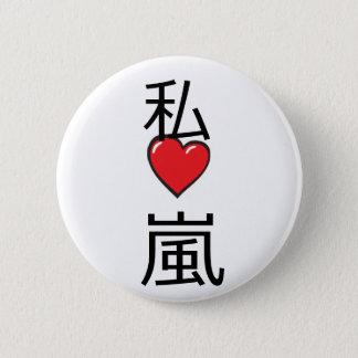 Bóton Redondo 5.08cm Coração Arashi de Watashi