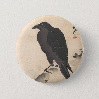 Bóton Redondo 5.08cm Corvo de Kawanabe Kyosai que descansa na arte de
