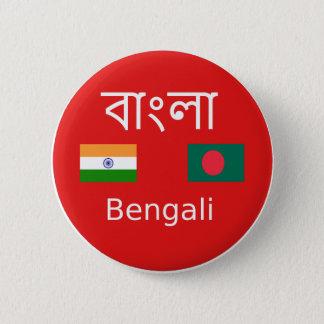 Bóton Redondo 5.08cm Design bengali da língua