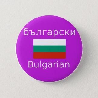 Bóton Redondo 5.08cm Design búlgaro da bandeira e da língua