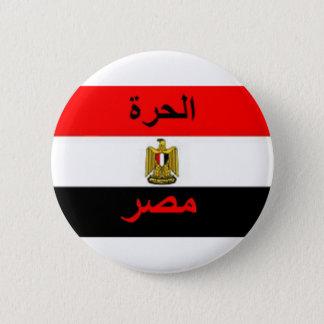 Bóton Redondo 5.08cm Egipto