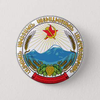 Bóton Redondo 5.08cm Emblema da república socialista soviética arménia