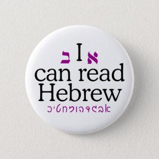Bóton Redondo 5.08cm Eu posso ler o hebraico
