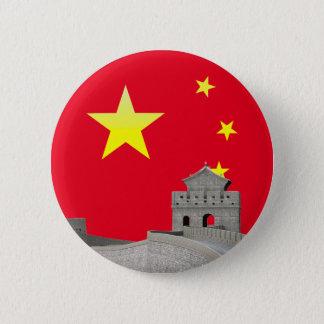Bóton Redondo 5.08cm Grande Muralha de China