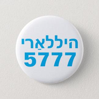 Bóton Redondo 5.08cm Hillary 2016 Yiddish