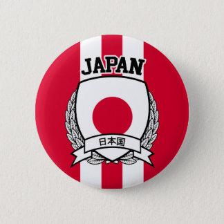 Bóton Redondo 5.08cm Japão