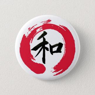 """Bóton Redondo 5.08cm Kanji japonês da """"paz"""" dentro de um zen vermelho"""