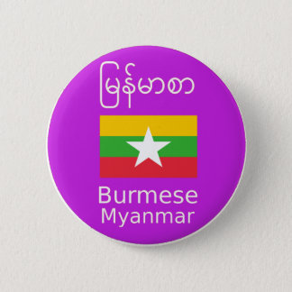 Bóton Redondo 5.08cm Língua do birmanês/Myanmar e design da bandeira