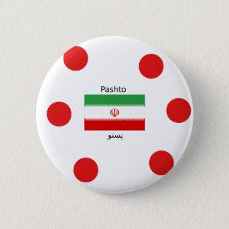 Bóton Redondo 5.08cm Língua do Pashto e design da bandeira de Irã