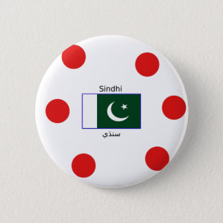 Bóton Redondo 5.08cm Língua do sindhi e design da bandeira de Paquistão