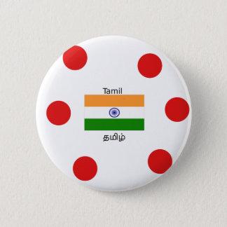 Bóton Redondo 5.08cm Língua do Tamil e design da bandeira de India