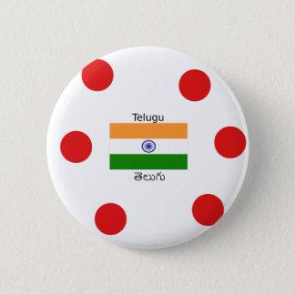 Bóton Redondo 5.08cm Língua do Telugu e design da bandeira de India