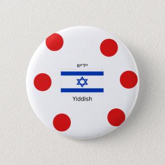 Bóton Redondo 5.08cm Língua e design Yiddish da bandeira de Israel