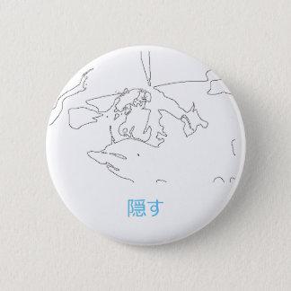 Bóton Redondo 5.08cm Linha minimalista botão da arte, texto do Kanji