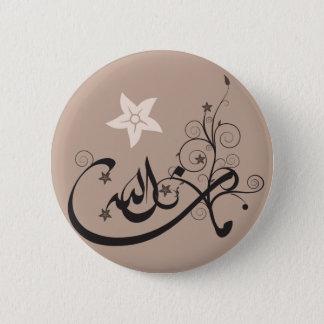 Bóton Redondo 5.08cm MashaAllah - elogio islâmico - caligrafia árabe