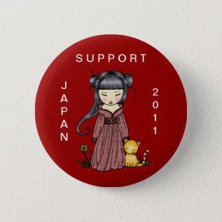 Bóton Redondo 5.08cm Menina do quimono do botão de Japão do apoio