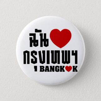Bóton Redondo 5.08cm Mim coração Banguecoque [Krung Thep]