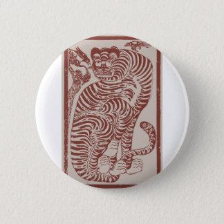 Bóton Redondo 5.08cm Tigre coreano da arte popular