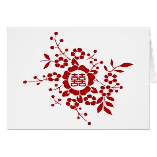 Branco • Flores de corte de papel • Felicidade Cartão Comemorativo