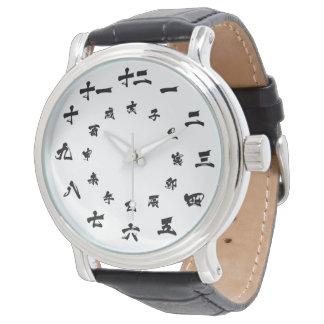 Branco japonês do relógio do zodíaco do Kanji