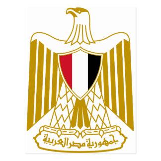 Brasão de Egipto POR EXEMPLO Cartão Postal