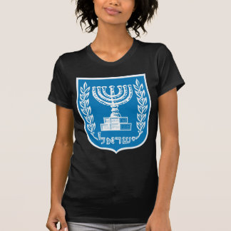 Brasão de Israel Camiseta