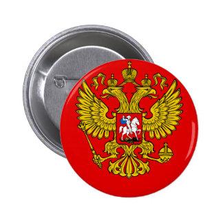 Brasão de Rússia Bóton Redondo 5.08cm