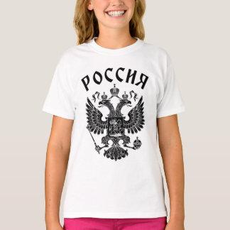Brasão do russo camiseta