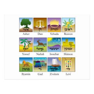 Brasões DAS aplana o conforme de Tribos de Israel Cartão Postal