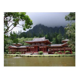 Byodo-No cartão do templo