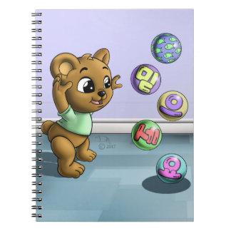 caderno da foto do 믿으세요 (confiança) (80 páginas