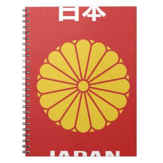 Caderno Espiral - 日本 - 日本人 japonês