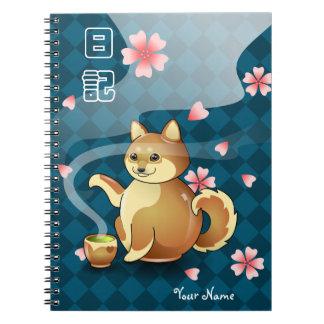 Caderno Espiral Diário personalizado de Shiba Inu do bule Kanji