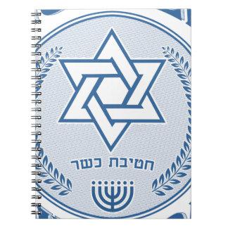 Caderno Espiral Divisão Kosher