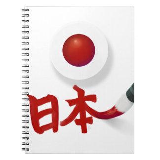 Caderno Espiral Japão - 日本