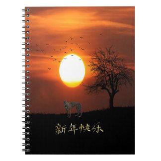 Caderno Espiral Por do sol, árvore, pássaros, galgo, cão