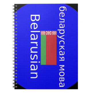 Cadernos Bandeira de Belarus e design da língua