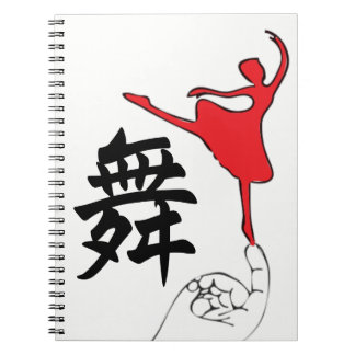 Cadernos Dançarino minúsculo
