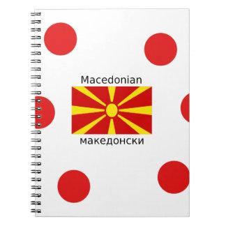 Cadernos Espiral Bandeira de Macedónia e design macedónio da língua