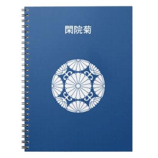 Cadernos Espiral Kan-no crisântemo